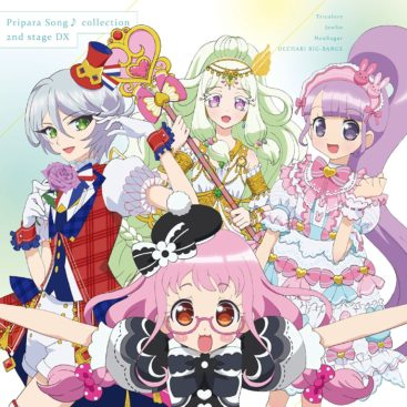 Pripara Song♪ collection 2nd stage