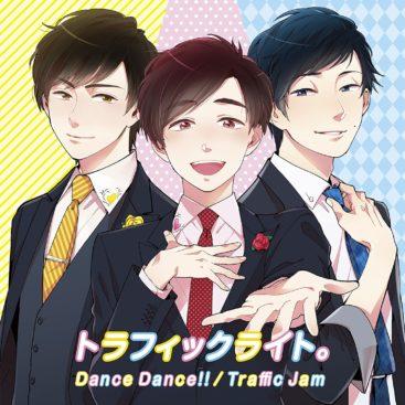 Traffic Jam – Dance Dance! (1st Single)