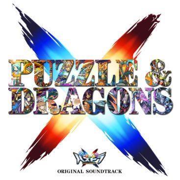 PUZZLE & DRAGONS X ORIGINAL SOUNDTRACK