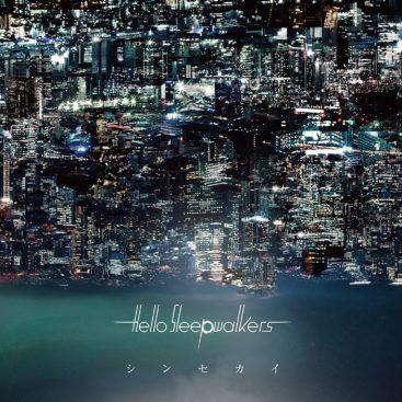 Hello Sleepwalkers – Shin Sekai (Mini Album)