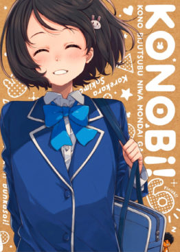 Konobi Character Song CD vol.2 [BD Vol.6]