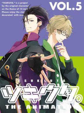 Tsukiuta. The Animation Bonus CD Vol.5 (Endings Collection)