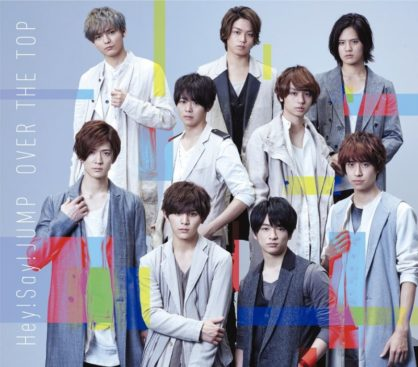 Hey! Say! JUMP – OVER THE TOP (Single)