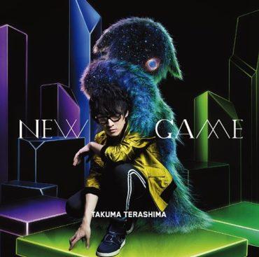 Takuma Terashima – NEW GAME (Album)