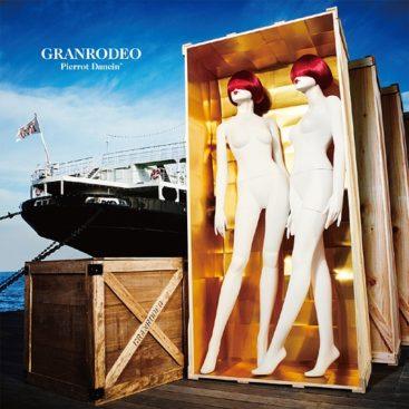 GRANRODEO – Pierrot Dancin' (7th Album)