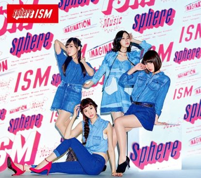 sphere – ISM (5th Album)