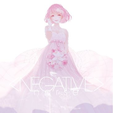 nqrse – NEGATIVE (1st Mini Album)