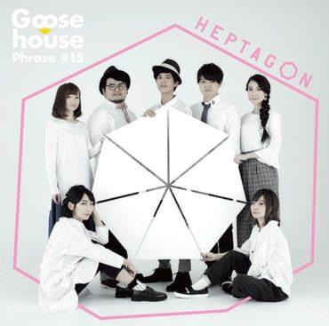 Goose house – HEPTAGON (Album) Phrase#15