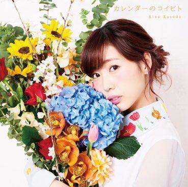 Aina Kusuda – Calendar no Koibito (3rd Album)