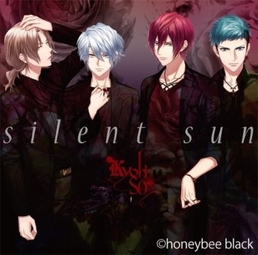 DYNAMIC CHORD feat.KYOHSO – silent sun