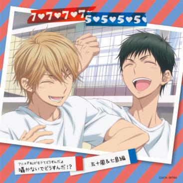 Watashi ga Motete Dousunda Insert Song Eps #1 Lost to Mirage