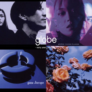 globe – early years remaster
