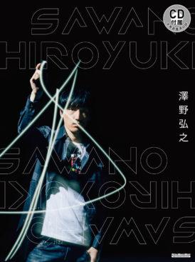 Hiroyuki Sawano Artist Book Bonus CD – FANTASIA