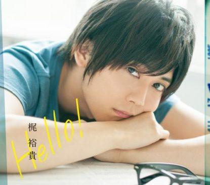 Yuuki Kaji – Hello! (Single)