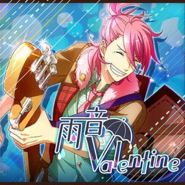 Band Yarouze!: Amaoto valentine / Fairy April (Single)