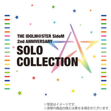 THE iDOLM@STER SideM 2nd ANNIVERSARY SOLO COLLECTION