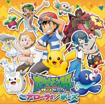 Taiiku Okazaki – Pose / Pokemon Sun & Moon ED