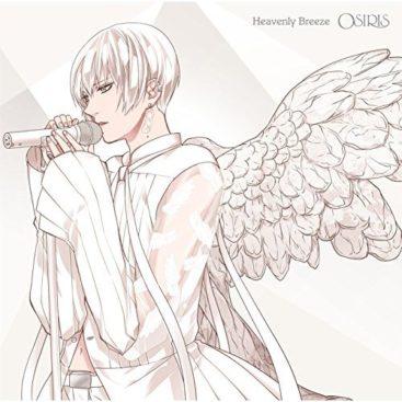 Band Yarouze!: OSIRIS – Heavenly Breeze (Single)