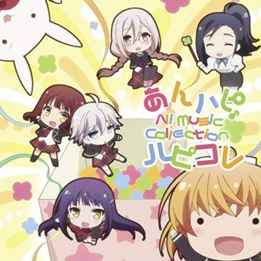 Anne Happy All Music Collection: HappyColle [3CDs]