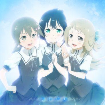 Tomodachi (Single) Movie: Yuki Yuna wa Yuusha de Aru ED