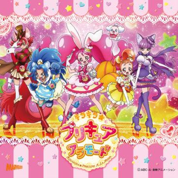 SHINE!! Kirakira Precure à la Mode / Let's Cookin' Showtime
