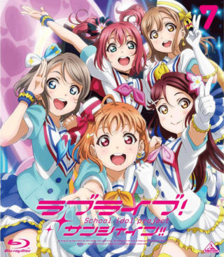 Love Live! Sunshine!! Aqours Original Song CD 7