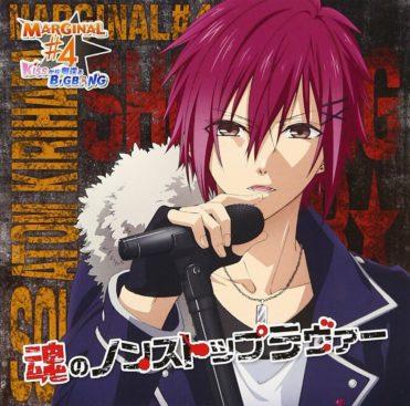 MARGINAL#4: Tamashii no Nonstop Lover / Kizuna (Single)