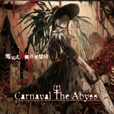 DenKare – Carnaval The Abyss (2nd Album)