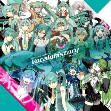 EXIT TUNES PRESENTS Vocalohistory feat.Hatsune Miku [4CDs]