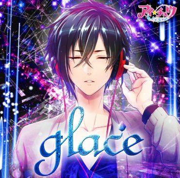 I-chu – glace (Album)