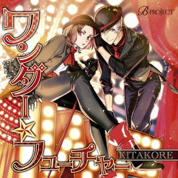 B-PROJECT: Kitakore – Wonder Future (Single)