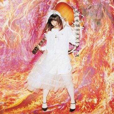 Seiko Omori – kitixxxgaia (3rd Album)