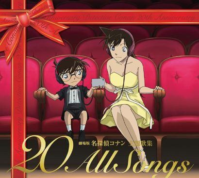 "Theatrical Anime: Detective Conan Theme Songs ""20"" All Songs"