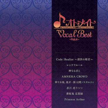Otomate Vocal Best -Vol.4-