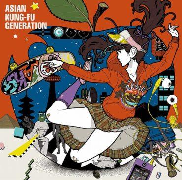 ASIAN KUNG-FU GENERATION – Koya wo Aruke (Single)
