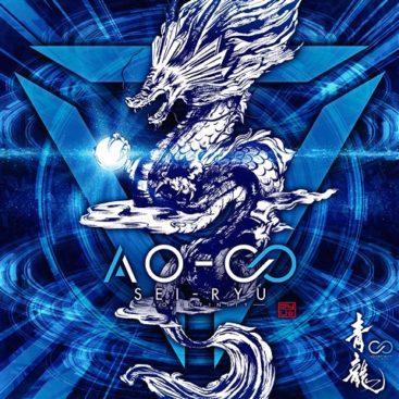 Seiryu – AO – INFINITY (2nd Album)
