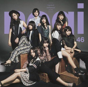 Nogizaka46 – Influencer インフルエンサー (Single)