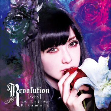 Eri Kitamura – Revolution [re:i] (Mini Album)