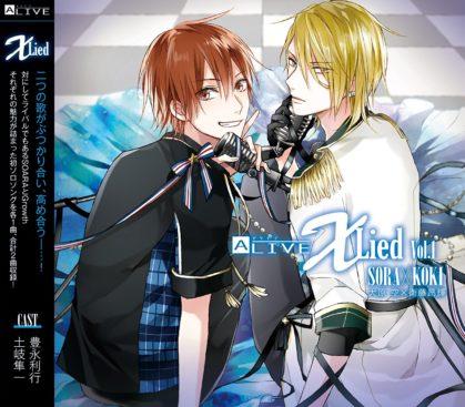 """ALIVE """"X Lied"""" vol.1 Sora & Koki"""