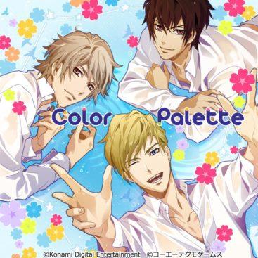 3 Majesty – Color Palette (Single)