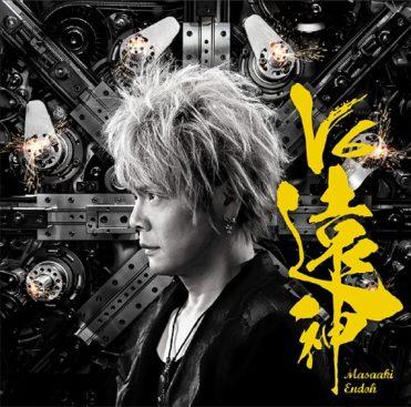 Masaaki Endo – V6 Enjin (6th Album)