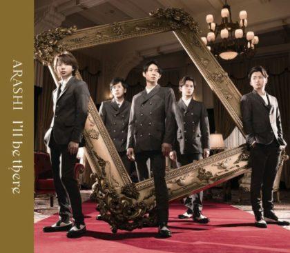 Arashi – I'll be there (51th Single)