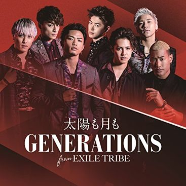 GENERATIONS from EXILE TRIBE – Taiyo mo Tsuki mo (Single)