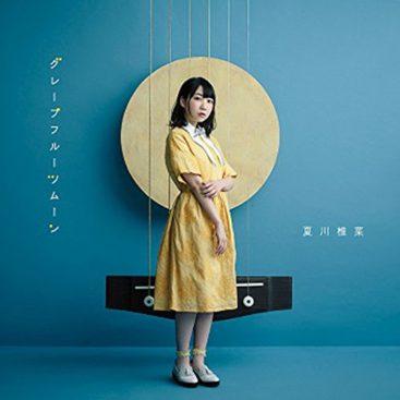 Shiina Natsukawa [TrySail] – Grapefruits Moon (1st Single)