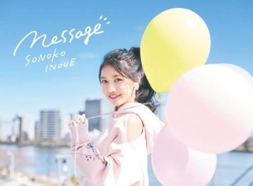 Sonoko Inoue – Message (Single) Live Action: ReLIFE Theme