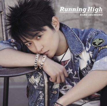 Hiro Shimono – Running High (Single)