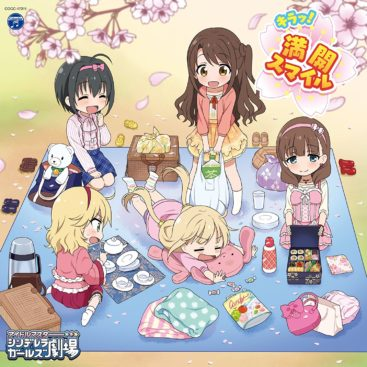 THE IDOLM@STER CINDERELLA GIRLS LITTLE STARS! Kira! Mankai Smile
