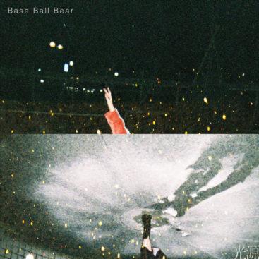 Base Ball Bear – Kogen (7th Album)