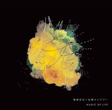 MAGIC OF LiFE – Senko Hanabi / Ranbu Rendez-vous (Single)