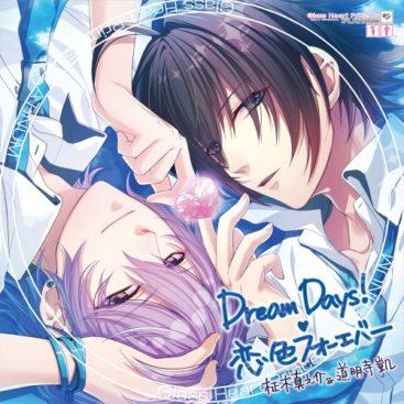 Glass Heart Princess: Dream Days / Koiiro Forever